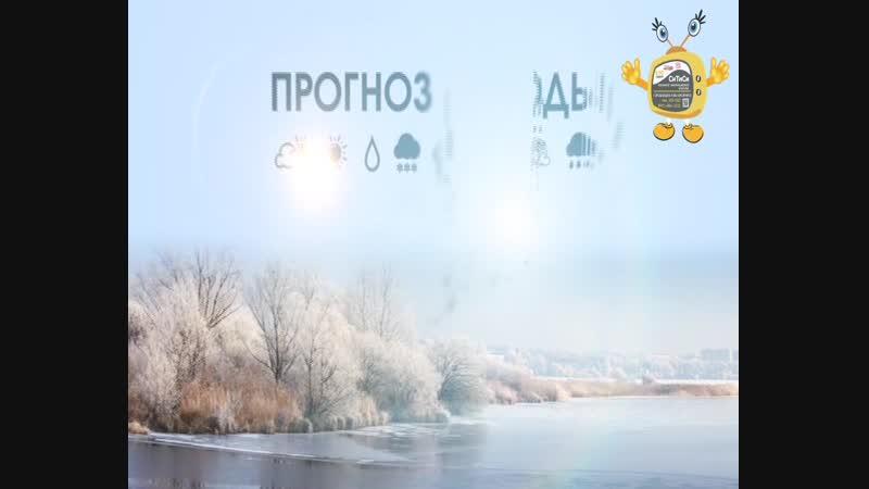 Прогноз погоды на 24 02 19