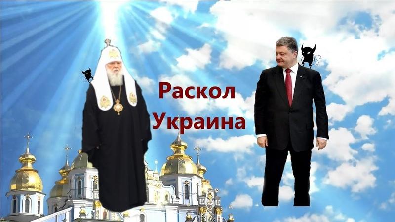 Патриарх Филарет и НАТО