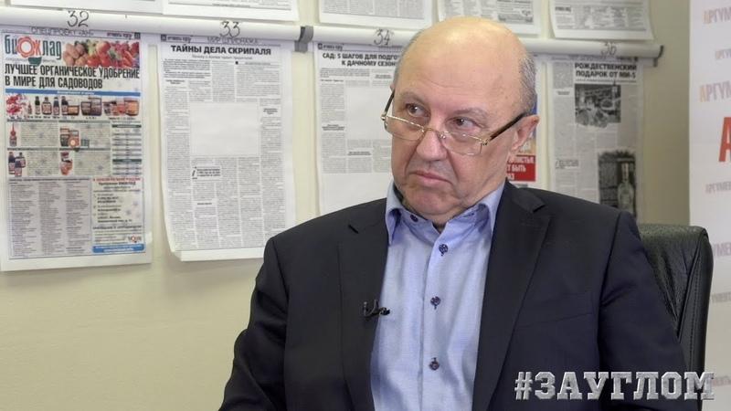 А. Фурсов о подлости англичан и растлении Хрущёвым Украины / ЗАУГЛОМ