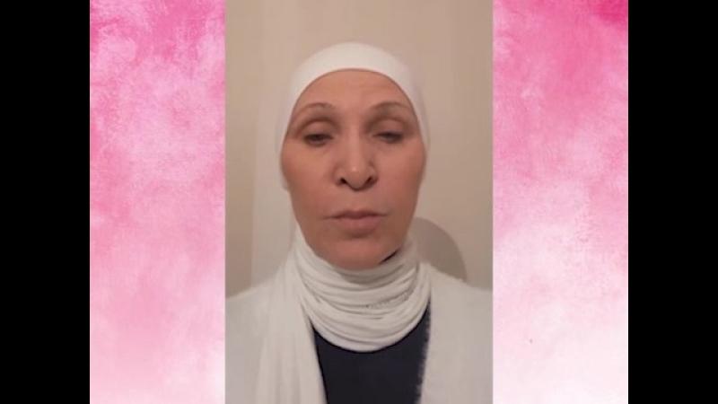 Обучение хиджаме