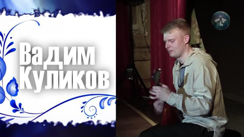 Куликов Вадим Подильски Дом Шредера. Творческая студия ILA
