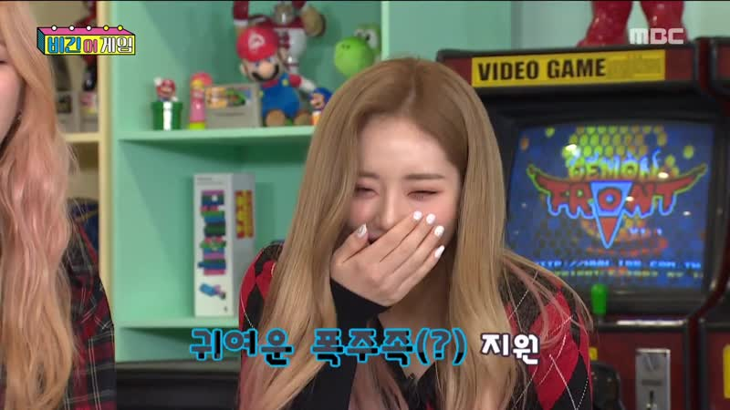 Show:Cut | 181215 | Гончан на шоу MBC 'Beginner's Game'