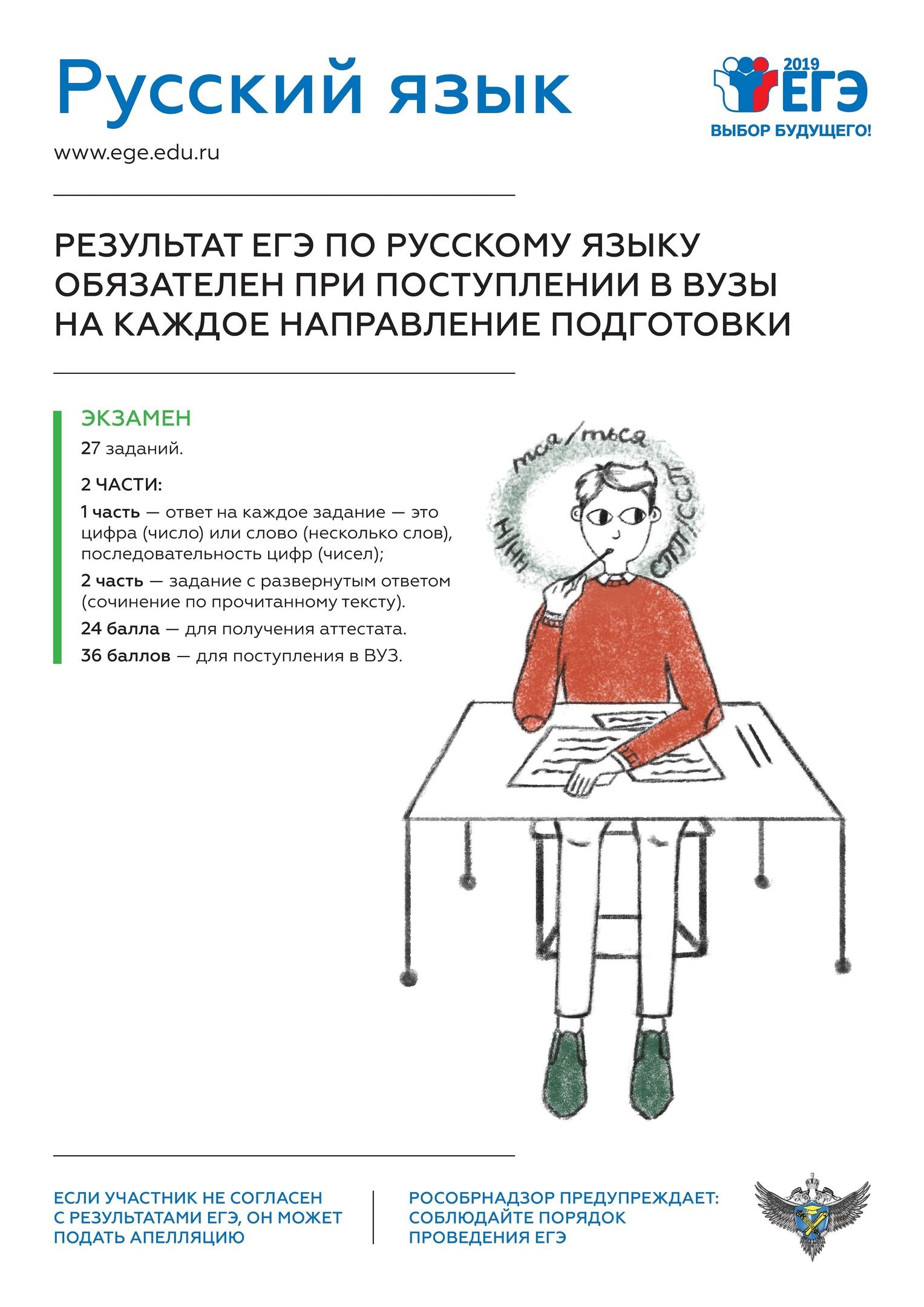 https://pp.userapi.com/c851332/v851332109/fd961/QBm_c7c30JA.jpg