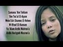 ATUNA TUFULI ORIGINAL SONG LYRICS