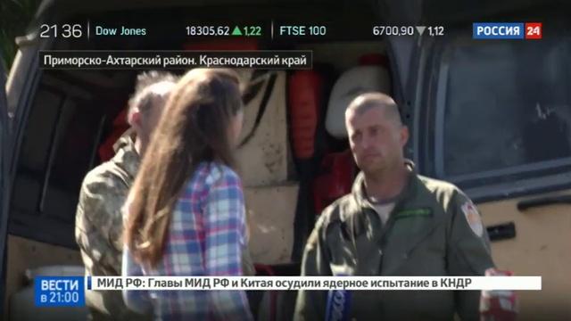 Новости на Россия 24 • Эковахта Гринпис погорела: экологов обвинили в пожарах на Кубани