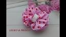Заколки для волос из репсовых лент МК Канзаши / Hair clips from REP ribbons
