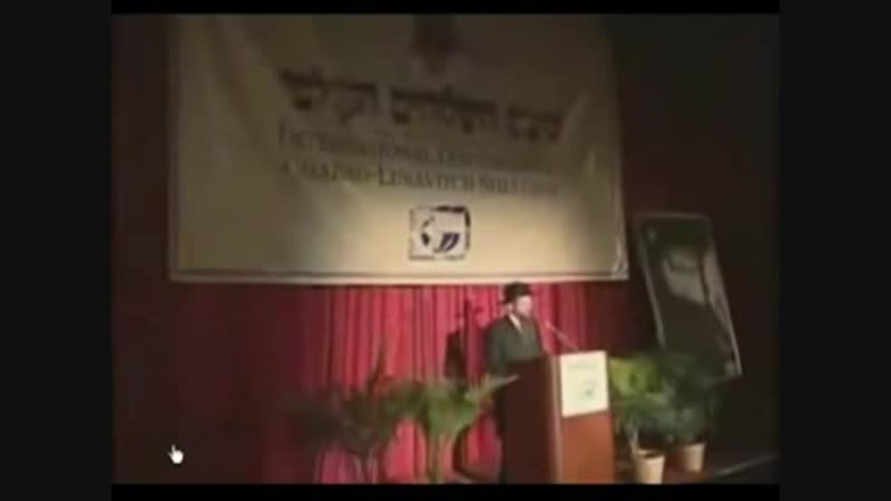 США съезд еврейской секты Хабад ,Берл Лазар о Путине ..