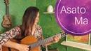 Asato Ma Sadgamaya Relax Mantra Chords and Lyrics
