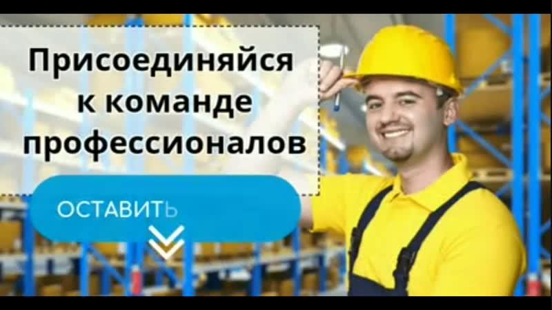 Вакансия кладовщик Москва