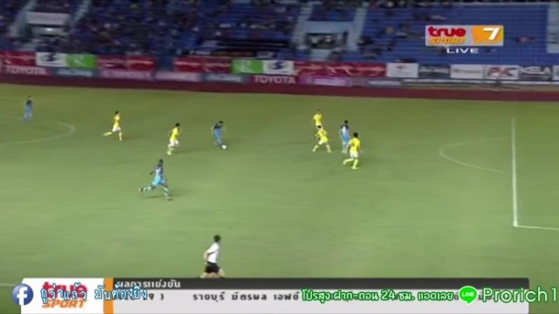 แอร์ฟอร์ซ เซ็นทรัล -vs- บุรีรัมย์ ยูไนเต็ด GW Goals