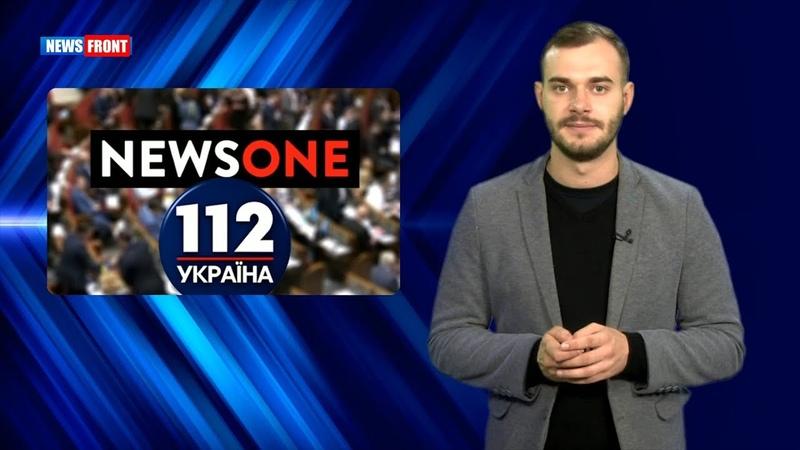Главное от News Front 20.10.2018. Новости часа 12.00