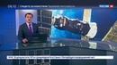 Новости на Россия 24 • Завершивший свою миссию Прогресс будет затоплен на кладбище космических кораблей
