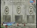 В Комсомольском районе ветераны афганцы почтили память боевых товарищей