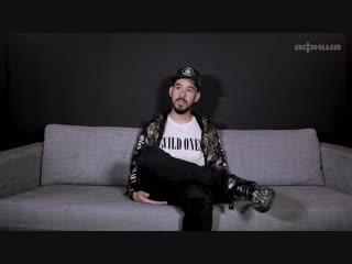 Узнать за 10 секунд ¦ MIKE SHINODA (LINKIN PARK) угадывает треки TØP, MGK, Eminem и еще 17 хитов