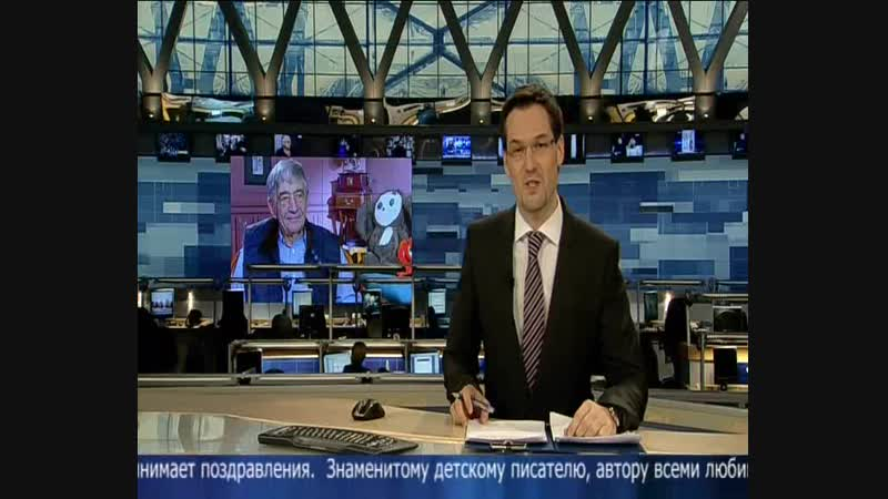 Новости (Первый канал, 22.12.2012) Выпуск в 1000