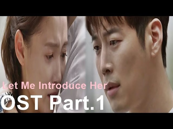 [MV] JK Kim Dong Wook 김동욱 - 기억을 걸어 (Snowball) - 그녀로 말할 것 같으면 Let Me Introduce Her OST Part.1