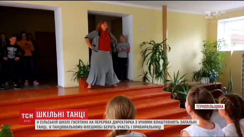 52 річна директорка школи на Тернопільщині станцювала із сотнями учнів