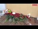 В Ярцево к мемориалу в память о погибших в ДТП детях несут цветы и игрушки