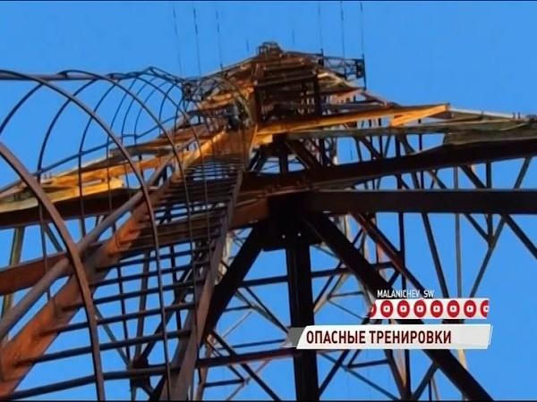 Житель Углича залез на вышку электросети для занятий воркаутом