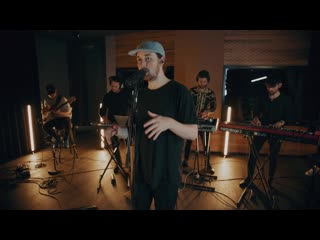 Meduza feat. goodboys - piece of your heart (live) | радио рекорд