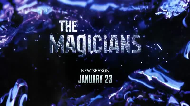 Промо к 4 сезону сериала Волшебники