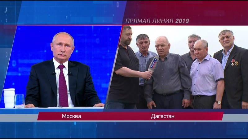 Путин поручил приравнять к ветеранам дагестанских ополченцев, давших отпор боевикам в 1999-м