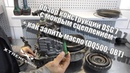 Обзор конструкции DSG 7 с мокрым сцеплением как залить масло DQ500, 0BT