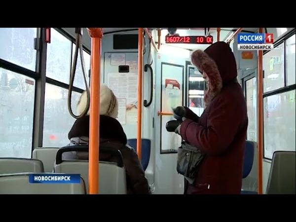 Новосибирцы жалуются на холод в общественном транспорте Вести провели рейд