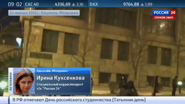 Новости на Россия 24 • Митингующие в Молдавии пригрозили заблокировать дороги аэропорт и вокзал