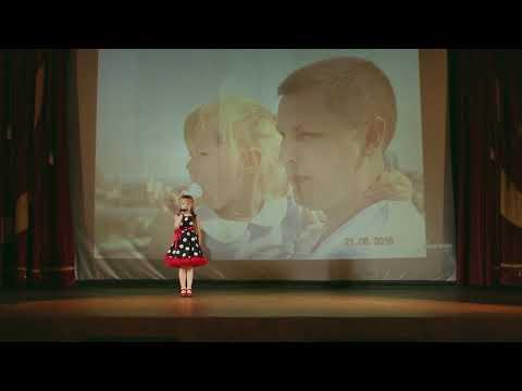 Юлия Цветкова Мой папа