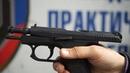 ГШ 18С НЕ СОВСЕМ авиационная пушка Гость цикла Кондрух А И