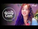 (G)I-DLE ((여자)아이들) - LATATA 라이브 [뷰티캠] Beauty Cam Live