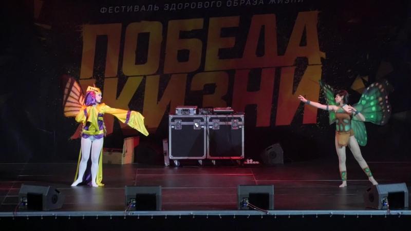 2.8.9. GavanA, Алонди (Москва) AniStyle - Zanzarah The Hidden Portal - Суэйн и Витерия