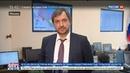 Новости на Россия 24 • Систему ГАС Выборы защитили от кибератак