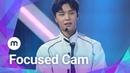 [MUBEAT X Show Champion] 190612 NCT 127 엔시티 127 'Superhuman' JOHNNY 쟈니 Focused CAM
