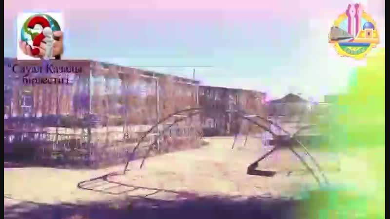 Жалантос-ауылы биздин бала кезимизде Кызыл-ту-совхозы