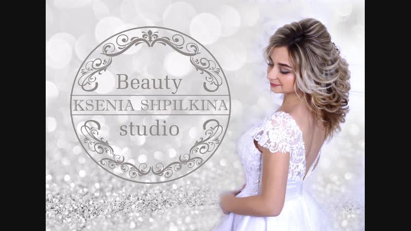 Создание образа невесты в Beauty Studio Ксении Шпилькиной