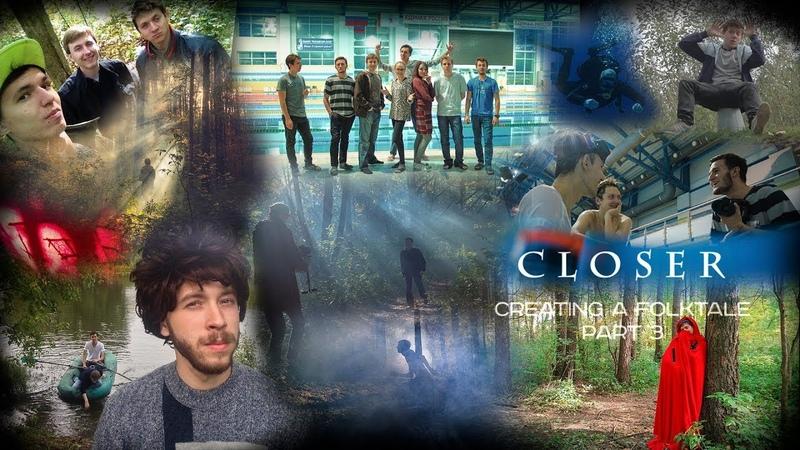 CLOSER Creating a Folktale Part 3