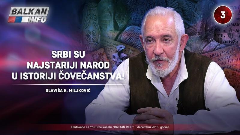 INTERVJU: Slaviša Miljković - Srbi su najstariji narod u istoriji čovečanstva! (9.12.2018)