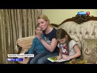 Фейковое лечение: жители Одинцово в глаза не видели врачей