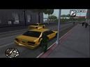 Grand Theft Auto San Andreas 10 Серия