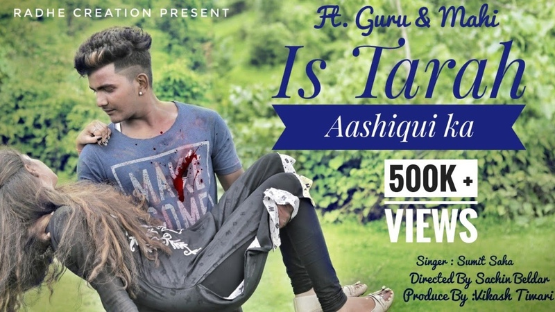 Is Tarah Aashiqui Ka | Guru | Heart Breaking Love Story | Sad Song 2018 | Sumit Saha