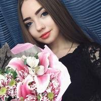 Юлия Година