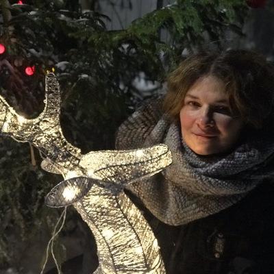 Кристина Чагина