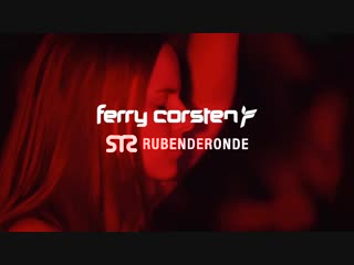 Epizode³ pre-party Ferry Corsten, Ruben de Ronde 9.11.2018 - Видеоприглашение Ferry Corsten