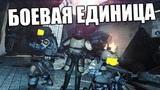 САМЫЙ СИЛЬНЫЙ ОТА [Garry's Mod - HL2RP]