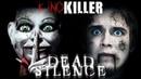 Обзор фильма Мёртвая Тишина (И гаснет наступление тишины) - KinoKiller