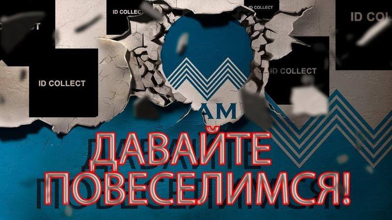 ГЕРПЕС АДОЛЬФОВИЧ И КОЛЛЕКТОР ДАВНО ЕГО НЕ БЫЛО Как не платить кредит Кузнецов Аллиам