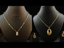 Simple Daily ware Gold Chain Designs