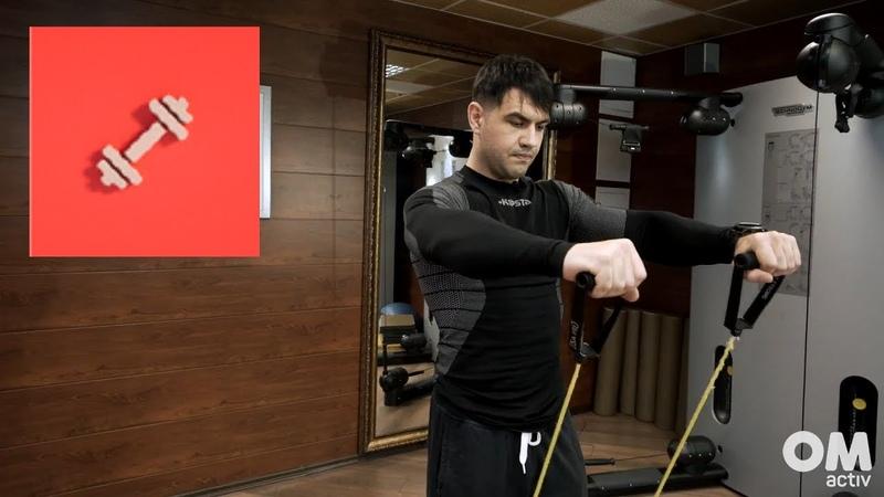 Упражнения на все группы мышц с резинкой (эспандером)